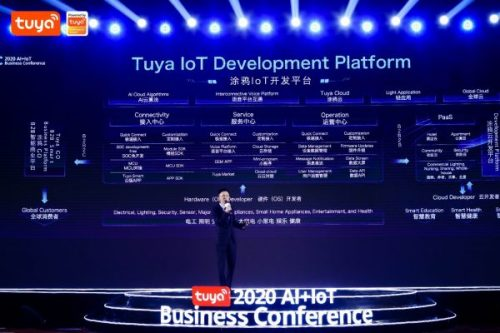 AI plus IoT picture of a conference stage